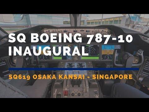 Singapore Airlines Boeing 787-10 SQ619 Inaugural Osaka Kansai - Singapore シンガポール航空ボーイング787-10世界初就航