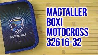 Розпакування Magtaller Boxi Motocross 32616-32