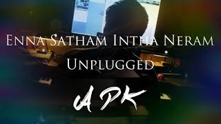 Download Studio B | OFFICIAL |Enna Satham Indha Neram-Ilayaraja |Unplugged |an APK musical MP3 song and Music Video