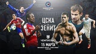 ЦСКА - Зенит [FIFA 14] Российская Премьер-лига