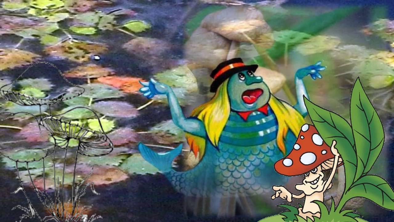 Водяной мультфильм картинка
