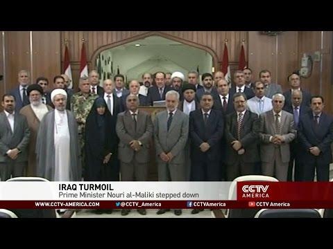 Iraqi Prime Minister Nouri al-Maliki steps down