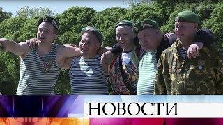 Владимир Путин поздравил пограничников с профессиональным праздником.