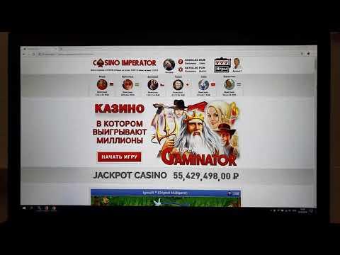 Онлайн казино mega jack