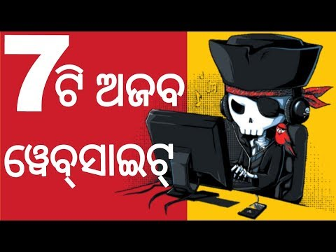 7 amazing website || 7 Different type of website you must try || By Ad Tech Odia ✔