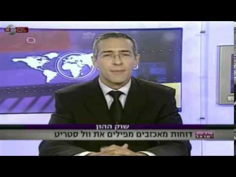 ערן פסטרנק בערוץ הראשון
