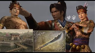 Dynasty Warriors 5 Special (PC) - Gan Ning Lvl 1 4th Weapon Challenge #MusouMay