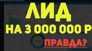 ЭПИЧНЫЙ КЕЙС | 160 000 рублей Прибыли на Клатчах с РСЯ!