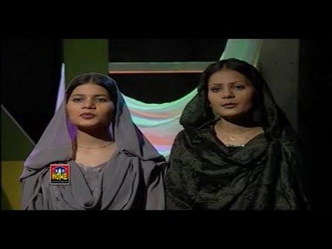 abida-khanam---aaqa-aaqa-bol---main-madine-jaongi---2003
