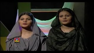 Abida Khanam - Aaqa Aaqa Bol - Main Madine Jaongi - 2003