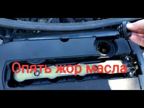 Opel Astra J. Жрет масло. Замена клапанной крышки? Троит двигатель. Мембрана