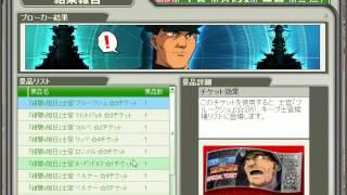 大戦略web 10連独士官