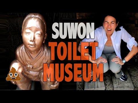 Toilet Museum in Suwon ♥ Travel Korea ♥