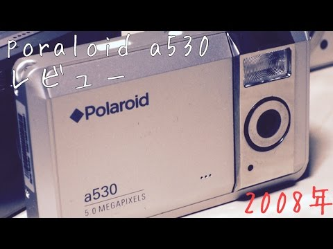 polaroid a530 youtube rh youtube com