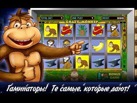 Казино с вводом рублей