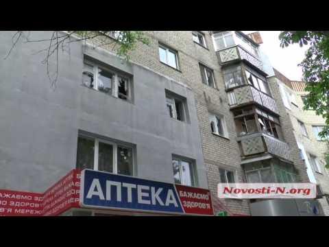 Видео Новости-N: В Николаеве взорвали банк