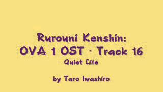 Samurai X / Rurouni Kenshin: OVA 1 OST - Track 16