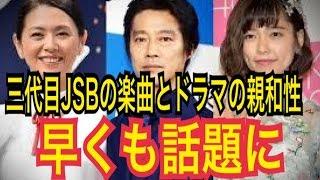 三代目JSBの新曲「Happy?」と左江内ダンスの親和性がやばいw 超最速で旬...
