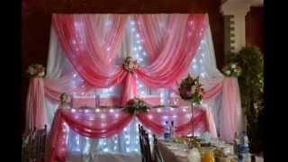 Свадьба.Украшение свадебного зала в Минске