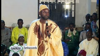 SPÉCIAL GAMOU À TAMBA 2019 AVEC TAFSIR ABDOURAHMANE GAYE & CHERIF MAMINE AÏDARA