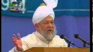 Khutba Juma 26th August 1994 and Opening Session of Jalsa Salana Germany 1994