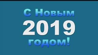 Камплица_Рыбалка 1 января 2019 г