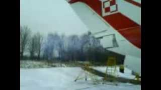 запуск АІ-25 без розконсервації
