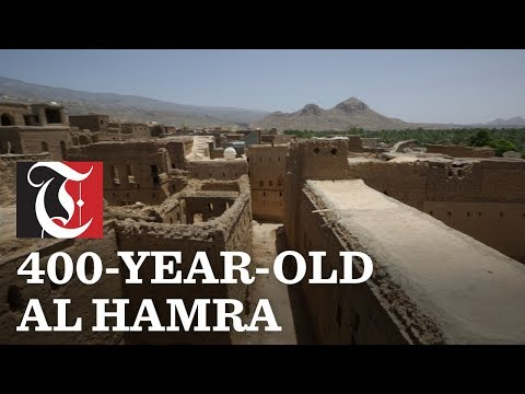 400-year-old Al Hamra