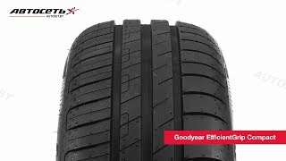 видео Goodyear EfficientGrip Compact