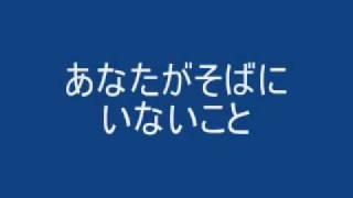 川嶋あい 「uneasy」 なかったんで投稿しました! どうぞお聴き下さい・...