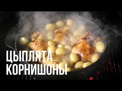 Меню Шашлычный Двор - Delivery Club