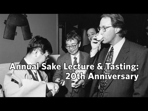 Annual Sake Lecture & Tasting: 20th Anniversary