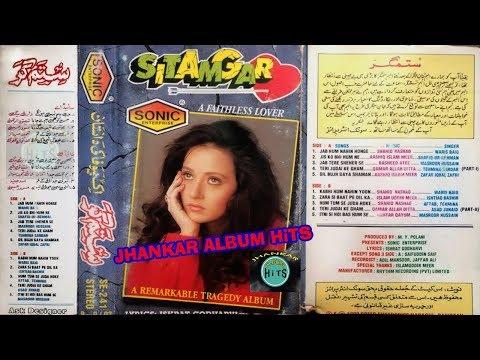 Pakistani Songs Sitamgar Album