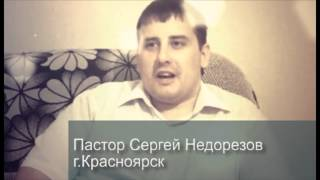 Поздравление_20 лет семье пасторов Игоря и Галины Голоскубовых