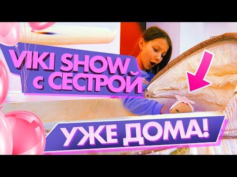 ГОЛОС СЕСТРЫ VIKI SHOW!!!