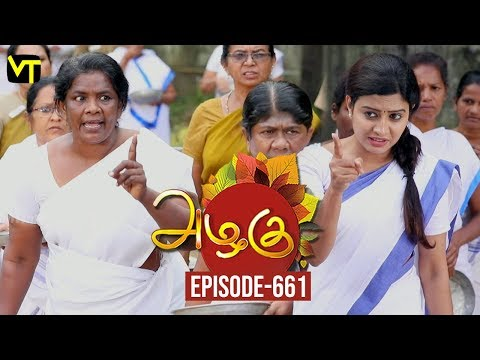 Azhagu - Tamil Serial | அழகு | Episode 661 | Sun TV Serials | 25 Jan 2020 | Revathy