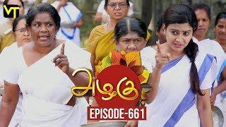 Azhagu - Tamil Serial | அழகு | Episode 661 | Sun TV Serials | 25 Jan 2020 | Revathy