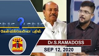 (12/09/2020) Kelvikkenna Bathil | Exclusive Interview with Dr.s.Ramadoss | Thanthi TV