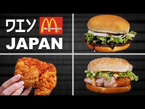 HOW TO MAKE McDONALDS JAPAN