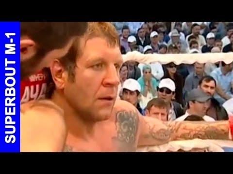 Александр Емельяненко vs. Ибрагим Магомедов, Emelianenko vs. Magomedov