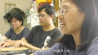 新竹市政府文化局社區總體營造學校社區手牽手計畫成果記錄