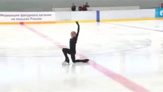 Алина Горбачева, Зональное Первенство России 2018 (младший возраст), дорожка и вращение