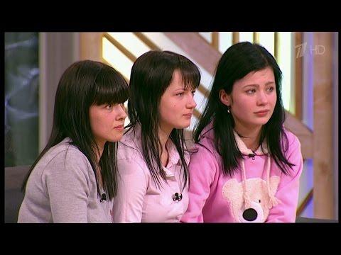 знакомство с сестрами близнецами