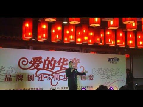 秧歌我祝祖国三杯酒_泽旺多吉 (Tsewang Dorjie)《我祝祖国三杯酒》《天河》 爱的华章 ...
