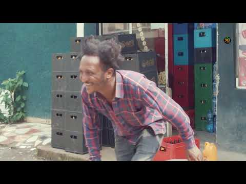 ልቀባሽ ኮሜዲ ድራማ ክፍል -2|| LKEBASH NEW COMEDY DRAMA PART 2
