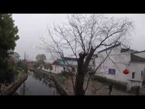 China Hubei Rural Village Trip - 沼山村