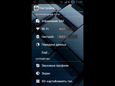 Переделанная kz_прошивка от RoxsAndy Alcatel OT 992D
