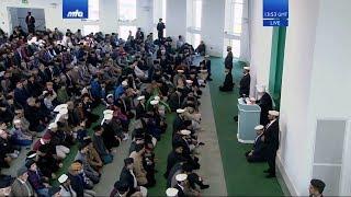 Проповедь Хазрата Мирзы Масрура Ахмада (22-02-2019)