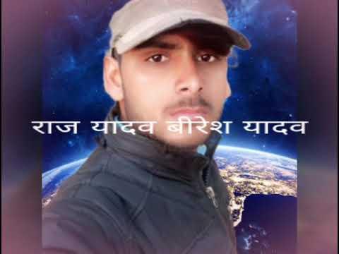 Deke Daradiya Dawai Hamar Chal Gailu DJ Remix Song