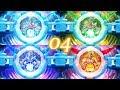 ウルトラマンR/Bルーブ 【DXルーブクリスタルセット04】 エース ダイナ コスモス メビウスクリスタル Ultraman R/B